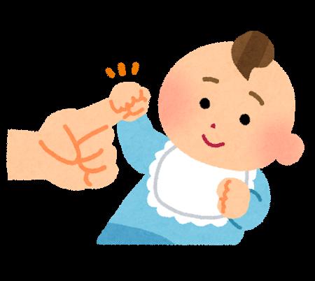 妊娠・出産17
