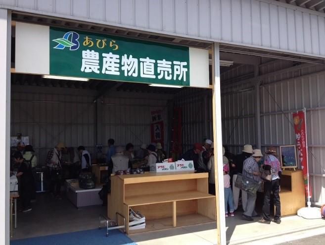農産物直売所2