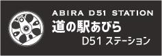道の駅公式サイトバナー