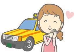 妊婦健診等の交通費助成