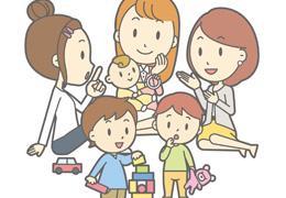 子育て支援(サポート)事業
