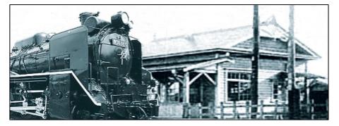 駅舎とホームに停車するD51