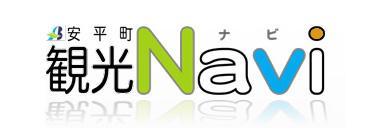 観光Navi